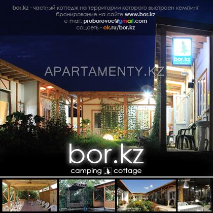 Summer houses, cottage - bor.kz Shuchinsk - Burabay resort zone