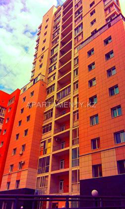 Hostel Capital Astana