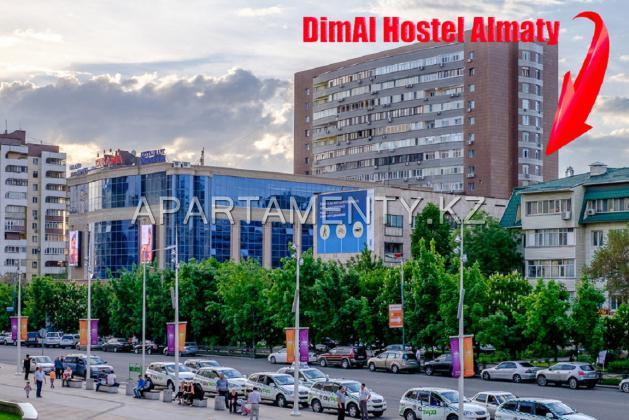 Smoke Hostel Almaty Almaty