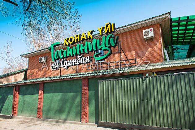 "Гостиница ""на Суюнбая"" в Алматы Алматы"