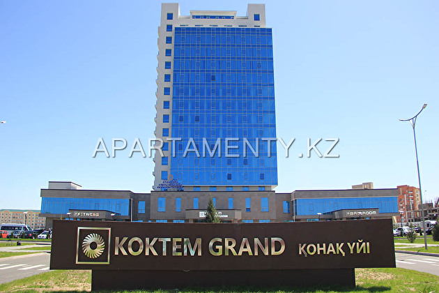 Отель KOKTEM GRAND Талдыкорган