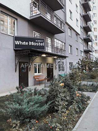 White hostel Almaty