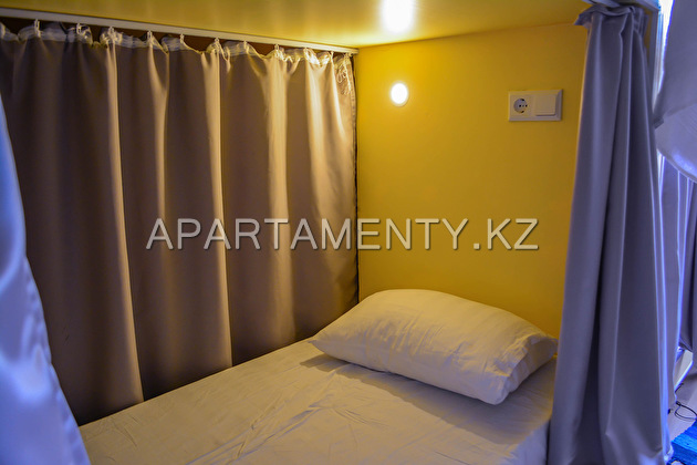 Отели и квартиры посуточно в Казахстане Снять