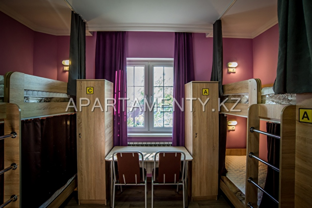 6 bed room Lilac