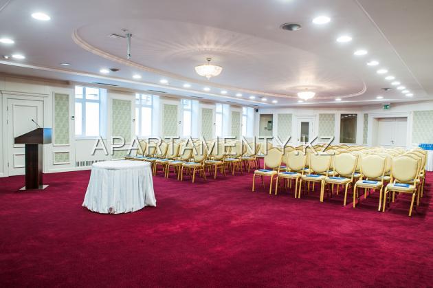 Конферец-зал, отель