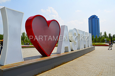 "interesting places in Astana, for photo ""I love Astana"""