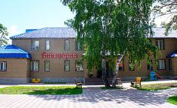 """Гостевой дом  """"Виктория"""" Боровое- Щучинск"""