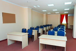 "Conference hall ""Almaty"""