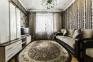 Уютная квартира посуточно в центре Алматы