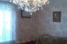 One bedroom apartment, Borovoye