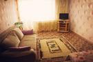 Квартира посуточно в центре Борового