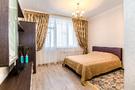 Luxurious studio apartment in Promenade expo