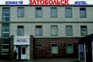 """Гостиница """"Затобольская"""" Костанай"""