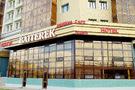 "Отель ""Байтерек Премиум""  Астана Астана"