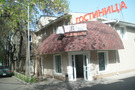 "Гостиница ""Потенциал"" Алматы"
