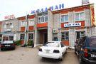 "Motel ""Zholaman"" | Kostanay Kostanay"