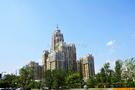 "Апарт-отель ""Астана-Триумф"" Астана"