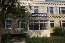 AUTOBAZA Каркаралинск