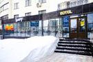 """Отель  """"Инжу"""" Астана"""