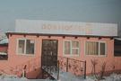 Dos Hostel | Алматы Алматы