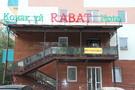 Отель Rabat | Алматы Алматы