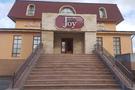 Гостинично-ресторанный комплекс JOY Астана