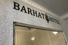 Отель Barhat Актобе