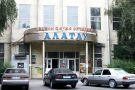 """Гостиница """"Алатау""""   Талдыкорган Талдыкорган"""