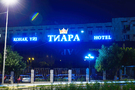 """Tiara"" hotel Shymkent Shymkent"