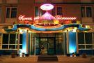 "The hotel complex ""Tselinny"" | Kostanay Kostanay"