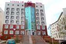 Manhattan Astana Hotel Астана