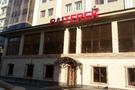HOTEL BAITEREK Astana