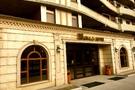 "ATB ""Grand Hotel"" | Atyrau Atyrau"
