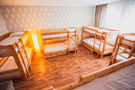 Bunk Bed in Male Dormitory Room | Astana