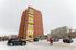 Квартира посуточно в Актюбинске