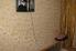 One room aparrment