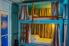 Мужская комната